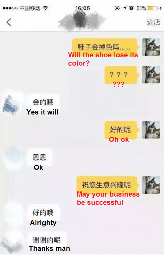 5 Of The Most Hilarious Taobao Seller Replies
