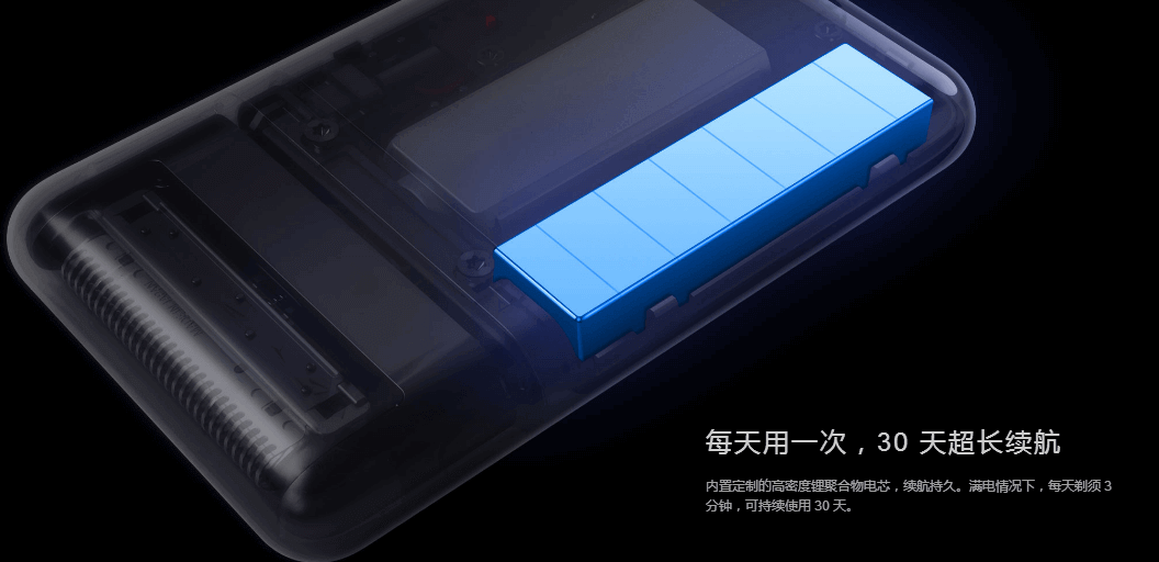 Xiaomi-Shaver-Battery